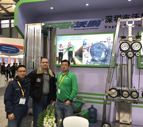 2018 Bauma China Exhibition